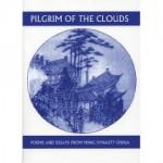 pilgrim-of-the-clouds