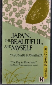 aKawa2